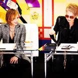 「二人とも若っ!」YOSHIKI、HYDEの誕生日を祝福&2SHOT公開に反響「ちっとも歳とらない」