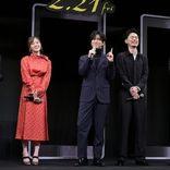 千葉雄大、白石麻衣を称賛「同じ役者として本当にかっこいい」