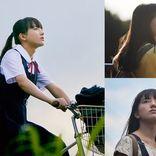 清原果耶 映画初主演、ひと夏の少女の姿を圧巻の演技力で表現