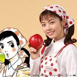 中村倫也『美食探偵 明智五郎』、バディ役に小芝風花 役柄のために運転免許も取得