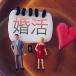 """えっそんなのあるの? 令和時代の""""変わり種""""婚活パーティー"""