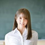 欅坂46・小林由依、『女子高生の無駄づかい』出演決定 小悪魔系百合ガールに