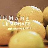 BIGMAMA、最新AL収録曲「LEMONADE」MV公開