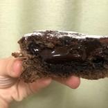 デニッシュ? ケーキ? ファミマから新感覚のチョコレートパンが登場!