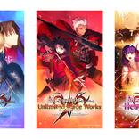 本日『Fate/stay night』16周年!『Fate/stay night[Realta Nua]』100万ダウンロード突破!! 3種のスマートフォン壁紙プレゼント