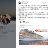 「4600人の中国人観光客が来日」あたかも昨日着いたかのようなデマ拡散 SNS投稿に福岡市長「不安を煽る情報に注意を」