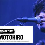 秦基博、『MTV Unplugged: Hata Motohiro』から最新曲「9inch Space Ship」のライブ映像を公開