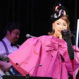 """野宮真貴、""""ピチカート・ファイヴの楽曲だけを歌う""""ツアーの追加公演を発表"""