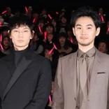 綾野剛、松田龍平の苺トークにほっこり「すごくチャーミングなかわいらしい人」