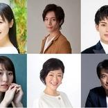 前島亜美、久保田秀敏らが出演する舞台『バレンタイン・ブルー』 アフタートークイベントの開催が決定