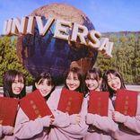 NMB48 仲良しメンバーがUSJで大はしゃぎ「一日中笑っていました!」