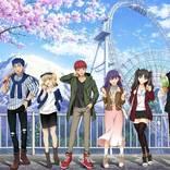 劇場版『Fate/stay night[Heaven's Feel]』×「富士急ハイランド」!ド・ドドンパが作品仕様に♪