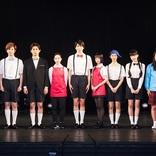 秋元康プロデュースの劇団4ドル50セントが柿喰う客とのコラボ公演を上演 意気込みコメントを公開