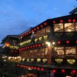 台湾の名所「九份」 個人とツアーのメリット・デメリットを考えてみた