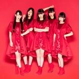 九州女子翼、1対1の特典会アプリ「チェキチャ!」に参加決定!