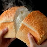 岡山初のご当地食パン専門店!「岡山はハレの日」で毎日の食卓も晴れやかに