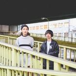 tricot・中嶋イッキュウ&吉田雄介がメジャー1stアルバム『真っ黒』でみせた新たなモードーー「聴いていたら迷い込んで出られない」