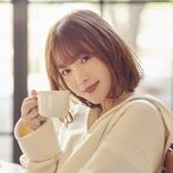 内田真礼10thシングルタイトルが「ノーシナリオ」に決定!さらに新アーティスト写真公開