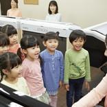 ヤマハ音楽教室のCMで子供たちが「ドレミ」で歌う理由とは?