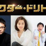 石田ゆり子、26年ぶりの動物声優は頑固なオウム役
