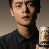 俳優・窪田正孝が新CM「サッポロ GOLD STAR 登場篇」に登場!「決断!」と高らかに宣言!