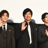 賀来賢人&岩田剛典、一般客と相席に 大沢たかおが謝罪「個室だと思ったら…」