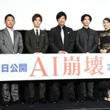大沢たかお、賀来賢人&岩田剛典との飲み会セッティングも、まさかの予約ミス?