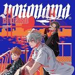 【先ヨミ・デジタル】ヒプノシスマイク最新アルバムがダウンロード現在首位