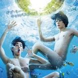 実写映画『ぐらんぶる』竜星涼&犬飼貴丈がほぼ全裸でW主演! ビジュアルと初の映像も解禁に