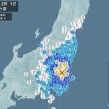 関東地方で震度4の地震 津波の心配なし