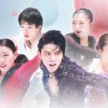 フジ、『四大陸フィギュアスケート選手権』をマルチメディア中継