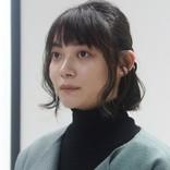 『天気の子』主題歌の三浦透子、『トップナイフ』に出演