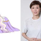 TVアニメ『ヒーリングっど♥プリキュア』、戸田恵子ほか追加キャスト情報