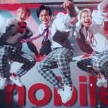 JO1、初テレビCMで高難度ダンス披露 圧巻フリースタイルに歓声