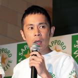 東出擁護のナイナイ岡村「女は不倫ダメ!」の過去発言を蒸し返される