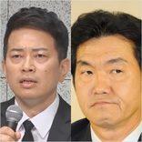 宮迫博之、「YouTube開始」で「まさかの島田紳助と合流」が囁かれるワケ!