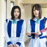 日向坂46『DASADA』小坂菜緒&渡邉美穂、かわいすぎるケンカシーンに反響