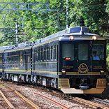 【西日本】注目の「観光列車」おすすめ9選。非日常の景色や食事を堪能しよう♪