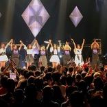 東京女子流、BLITZライブで10周年記念シングル『薔薇の緊縛』を初歌唱  山邉未夢デザインの衣装もお披露目