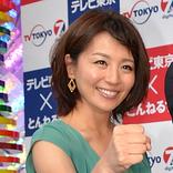 生放送『5時に夢中!』でホンモノの放送事故! 大橋未歩も大慌て!