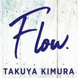木村拓哉「タイミングの相性がすごく気持ちいい」…蜷川実花との息の合ったフォトセッション