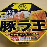 二郎系カップ麺の最高峰「豚ラ王」はなぜ400円もするのか