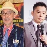 テリー伊藤、宮迫YouTube「どんどんやるべき」 爆問・太田も「やっていい」