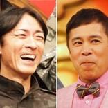 ナインティナインの危機を救った大崎会長と元劇場支配人・木山さん、さらに人柄を感じるエピソード