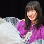 小松菜奈、ヨコハマ映画祭主演女優賞に笑顔「とてもうれしいです」