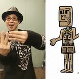 山寺宏一が古巣「おはスタ」で放送中の「Bラッパーズストリート」に出演 本格的なラップ披露