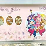『おジャ魔女どれみ』アパレルブランド・Honey Salonとのスペシャルコラボレーション商品発売!