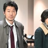 高橋努・江口のりこ・結木滉星・三倉茉奈・谷田部俊『シロクロ』に出演