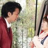 中村倫也、小芝風花とクランクイン プロデューサーも太鼓判「期待以上」<美食探偵 明智五郎>
