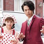 中村倫也、主演ドラマ撮影開始「8時間しか眠れなかった(笑)」